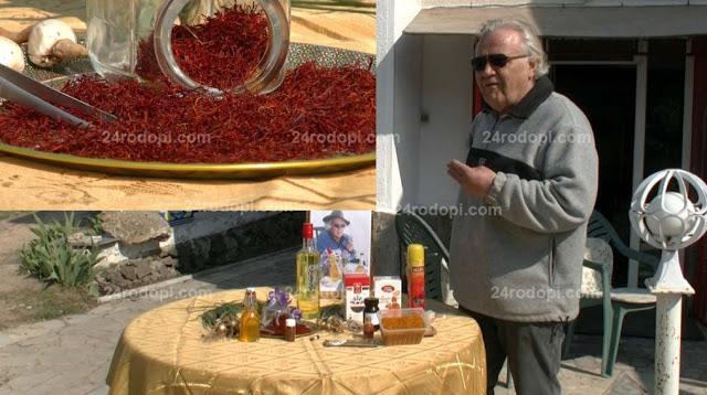 """Избягал от България през 1973-та, днес Хасан Тахиров пак е в Кърджалийско с мечтата """"Шафранът – златна мина за родината"""""""