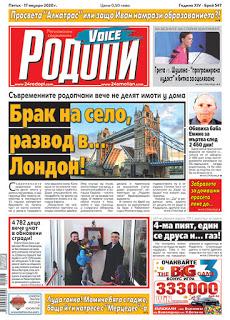 """""""Опел""""-и се чукнаха в Житница, виновният остави колата и избяга"""