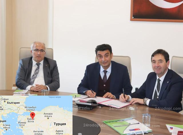 Кирково и Тавшанлъ подписаха споразумение за сътрудничество