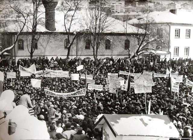 30 години от първия демократичен митинг в Източните Родопи! Вижте какво си спомня един от организаторите