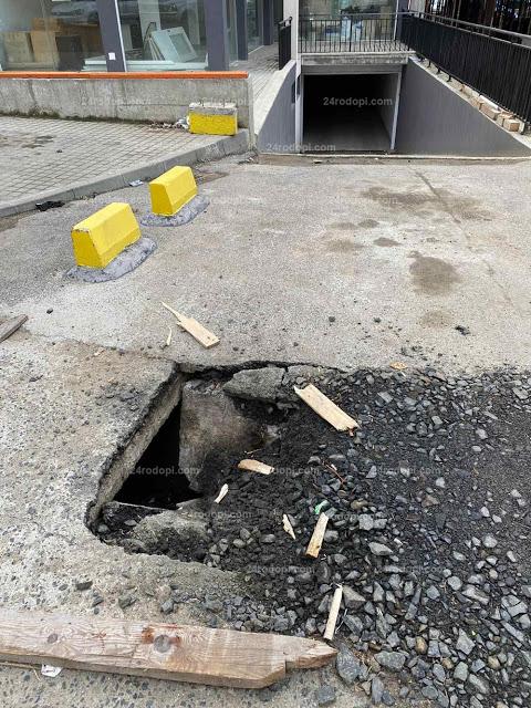 Пропадна част от пътното платно на улица в центъра на Кърджали (видео)
