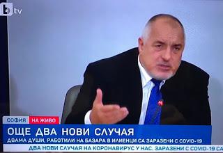 Борисов: Два нови случая на заразени с коронавирус – жена и мъж на 66 и 74 г. от София