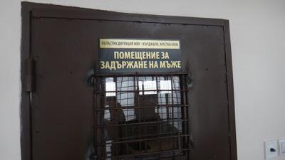 """Под """"карантина"""" в килия заради дрога"""