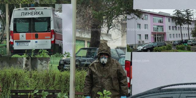 Първо в 24rodopi.com: Жената в Момчилград няма коронавирус! (обновена)