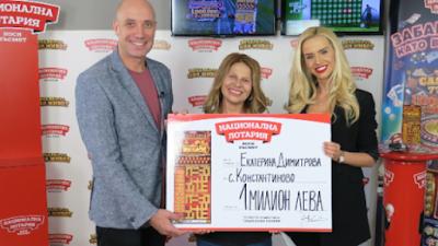 """Милионери без милиони: Спечелилите от """"Национална лотария"""" ще търсят парите и правата си"""