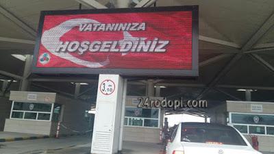 От 00:00 часа тази нощ затварят българо-турската граница!