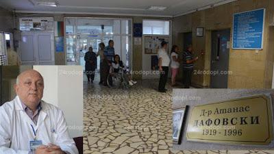 Помощта се увеличава! Болницата в Кърджали благодари на дарителите!
