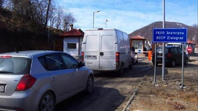 "Край на преминаването през ГКПП ""Златоград""!"