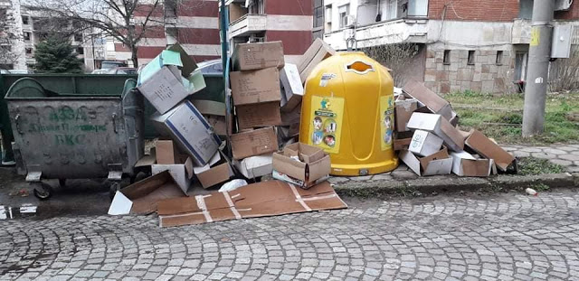 """""""Грийн партнърс"""" към търговци: Не изхвърляйте кашони край контейнерите, уведомете ни!"""