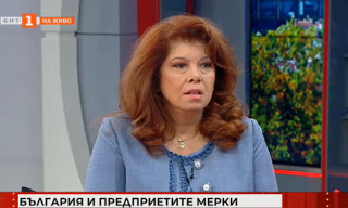 Вицепрезидентът Йотова: Защо скриха ген. Мутафчийски? Правителството не работи с Президенството, но защо не работи с кметовете?