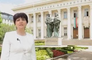 Караянчева: Скоро театрите ще бъдат пълни, а абитуриентите…