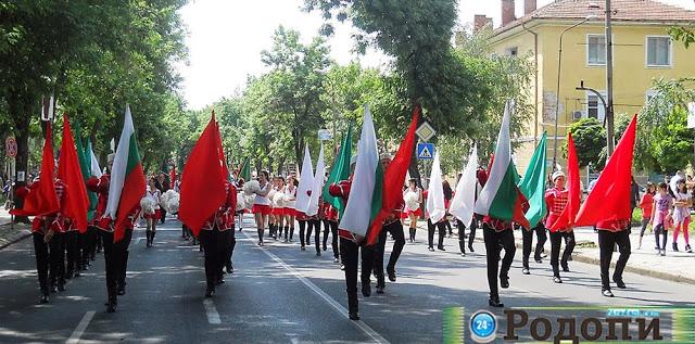 Ученическо шествие на 24 май в Кърджали? Засега няма да има