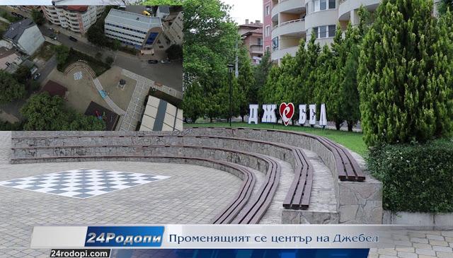 """ВИДЕО: Променят емблематичния площад """"19 май"""""""
