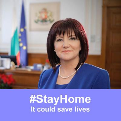 Караянчева: Искам да вярвам, че Европейска България ще излезе от кризата по-силна, по-мъдра и по-солидарна