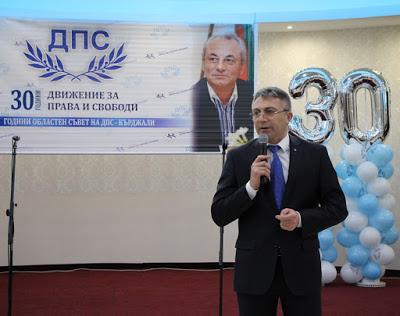 Мустафа Карадайъ стана на 50, Областният съвет на ДПС му пожела…