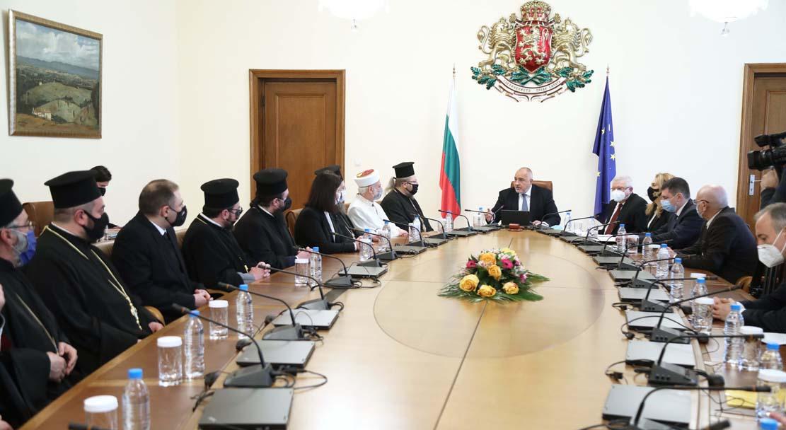 Премиерът Борисов: Отпускаме средства и за църкви, и за джамии, етническата толерантност е нещо, което винаги ни е водило!