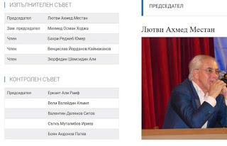 """Знаково лице на ДОСТ става водач на """"Демократична България"""" в Кърджали?"""