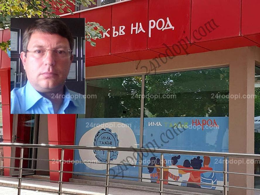 """Първо в 24rodopi.com: След 19 години кариера като дипломат и бизнесмен в Турция… Васил Георгиев е №1 в кърджалийската листа на """"Има такъв народ""""!"""