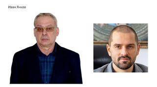 Тъмни субекти се опитват да станат депутати, крият от Слави Трифонов, че са клиенти на прокуратурата!