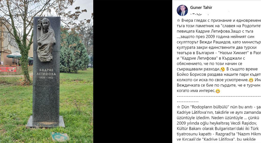 Гюнер Тахир дойде в Кърджали и най-много се ядоса на… стореното от Вежди Рашидов