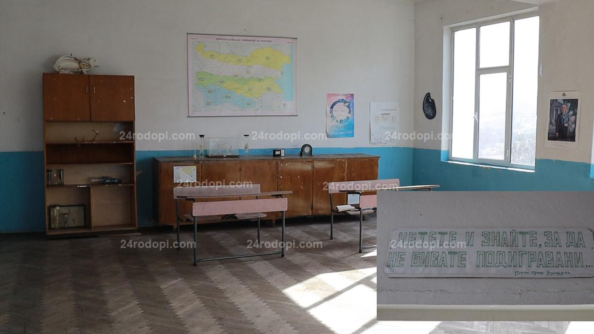 Анализът: Образованието в Кърджалийско – незадоволително