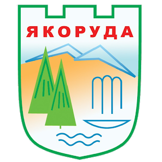 Декларация на Общински съвет – Якоруда