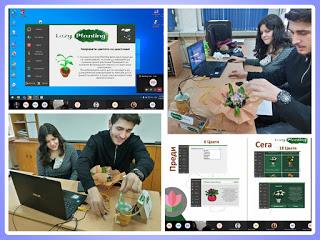 Ани и Емре с IT проект за начинаещи градинари