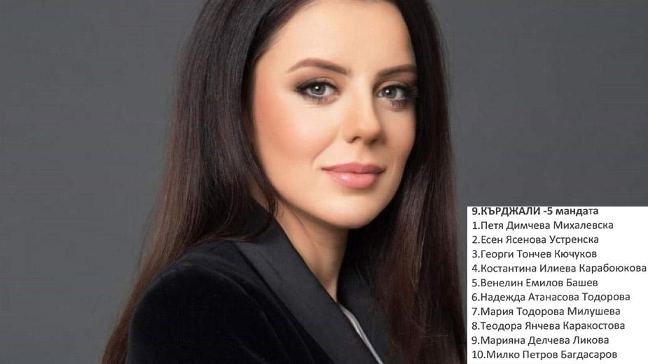 Листата на БСП регистрирана! Багдасаров: Нашият водач, Петя, е млада и амбициозна, и е кърджалийка!