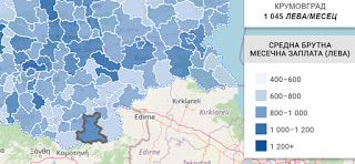 Крумовград ги изпревари – 1045 лева е средната брутна месечна заплата в общината
