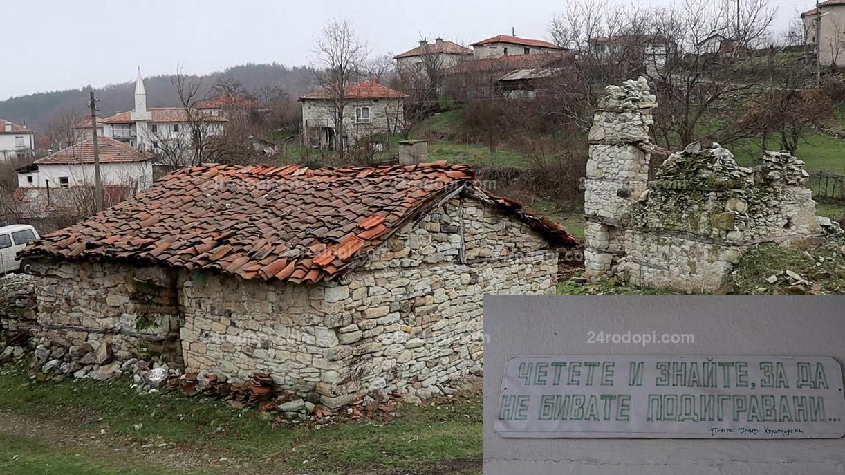 """ВИДЕО репортаж: """"Къщи има, хора няма…"""" – 11 """"призрачни"""" села, 28 следват съдбата им"""