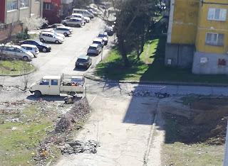 Читателят – репортер: Пореден нов блок, първа копка – с разбиване на улицата