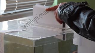 4-те секции за гласуване с подвижна избирателна кутия на РИК паднаха в съда, Община Кърджали иска да са 9