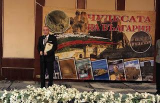 """Награда за Общината – Перперикон е """"светилище на десетилетието"""""""