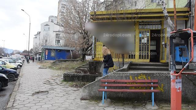 """""""Български пощи"""": Предизборно цапат фасадата на станцията ни във """"Възрожденци"""""""