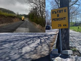 46 нарушения от водачи: Ремонт на пътя и… двама пострадаха при ПТП