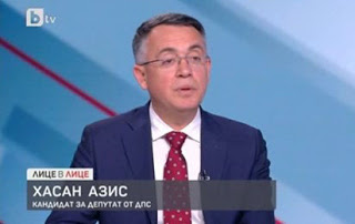 Хасан Азис: Този парламент бе срамен период в историята ни