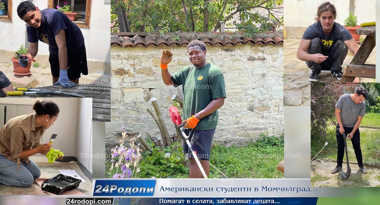 ВИДЕО репортаж: Американски студенти косят дворове в Родопите!