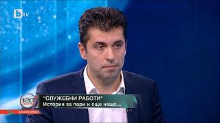 Министър Петков: Свързани с Пеевски фирми са взели 500 млн. лв. от държавната ББР