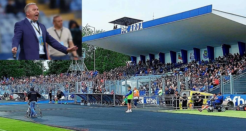 """Наставникът на """"Арда 1924"""" след историческата победа: Нервен мач, но това е един добър финал на един добър сезон!"""