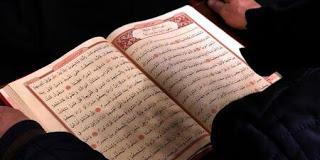 Мюсюлманите честват Нощта Кадр – Нощта на могъществото!