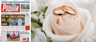 9 девойки под 18 г. сключили брак в Кърджали