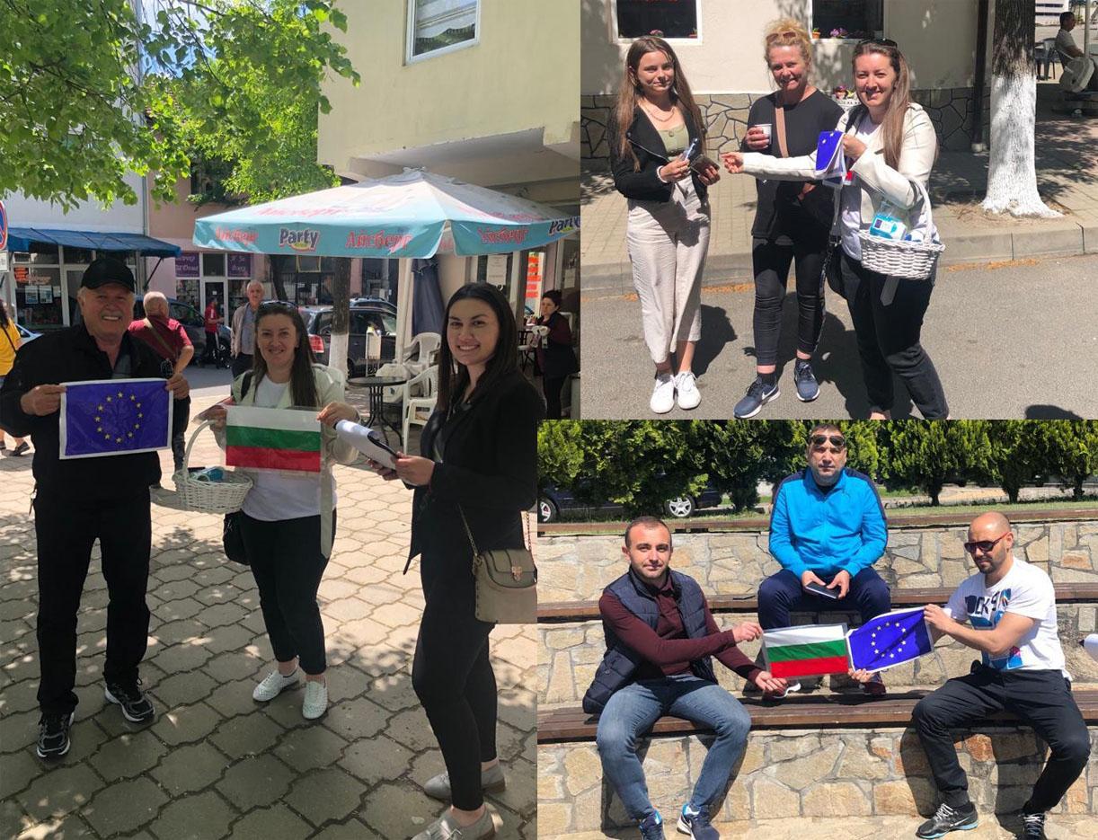 Как Джебел отбеляза Деня на Европа (снимки)