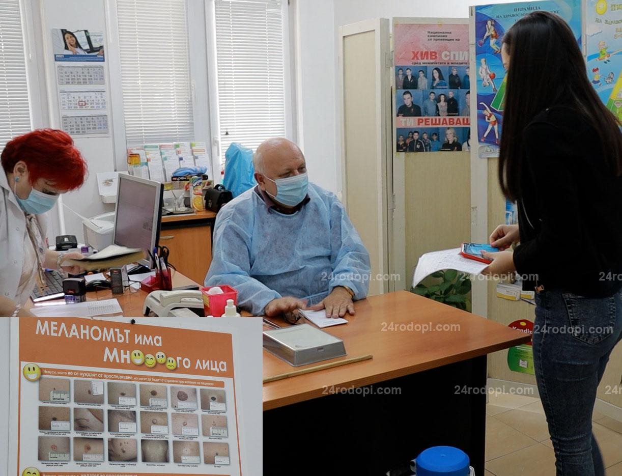 ВИДЕО репортаж: 17 се прегледаха за меланом и рак! Проф. Черкезов: Профилактиката е необходимост!