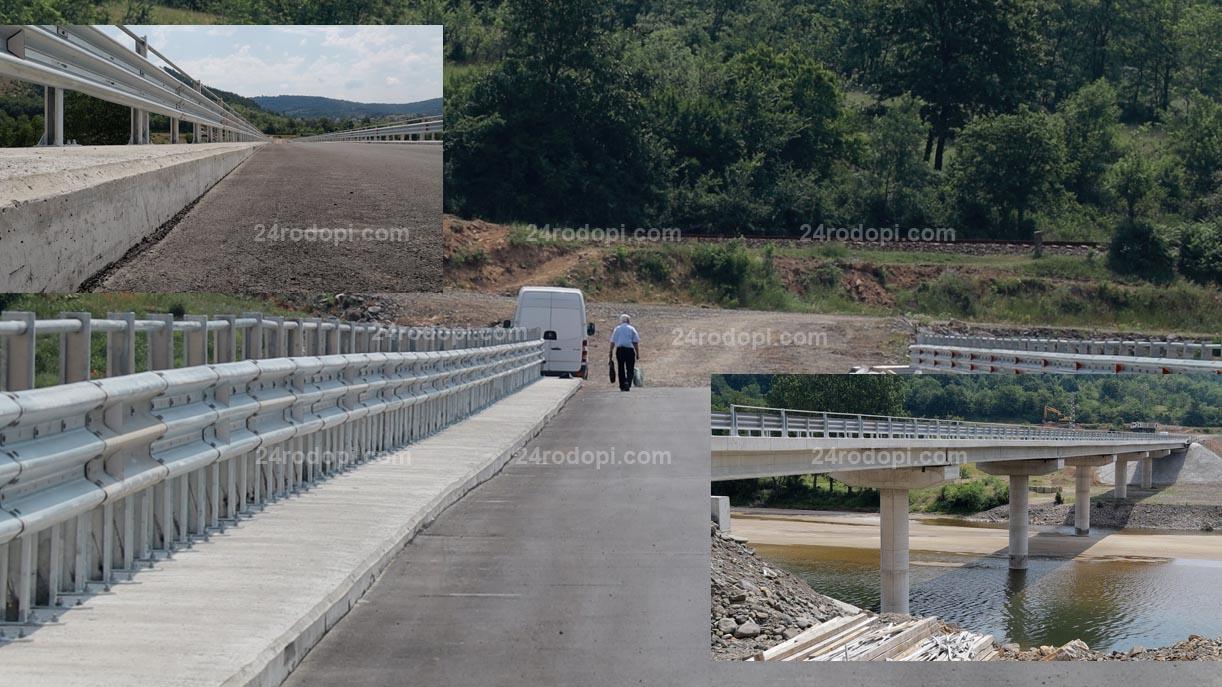 """ВИДЕО репортаж: Един мост и радост в Птичар: На 15 минути сме от Кърджали и """"Маказа""""!"""