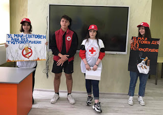 Ученици категорични: Нулев толеранс към пушачите!
