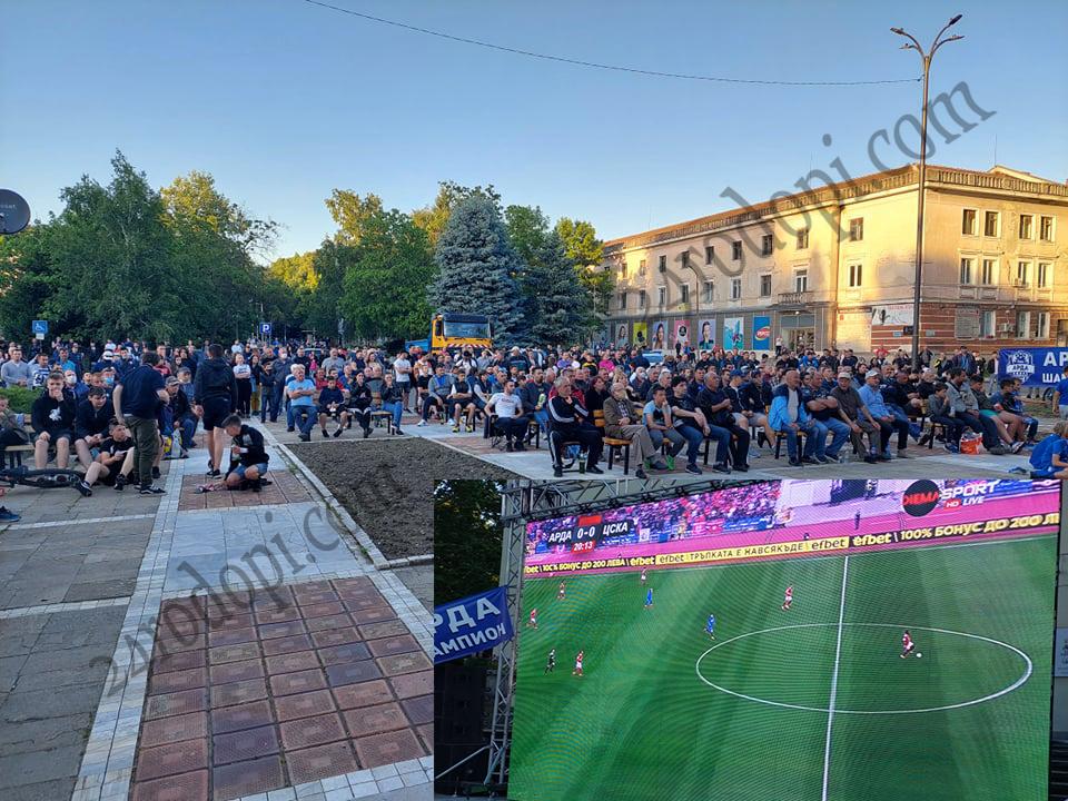 Дома на културата стана Дома на футбола