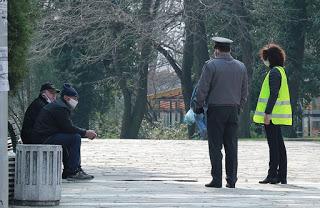 Две жени и мъж нарушили карантината