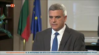 Премиерът Стефан Янев: Тежко наследство! Заварих хаос, нужно е време да си подредим държавата