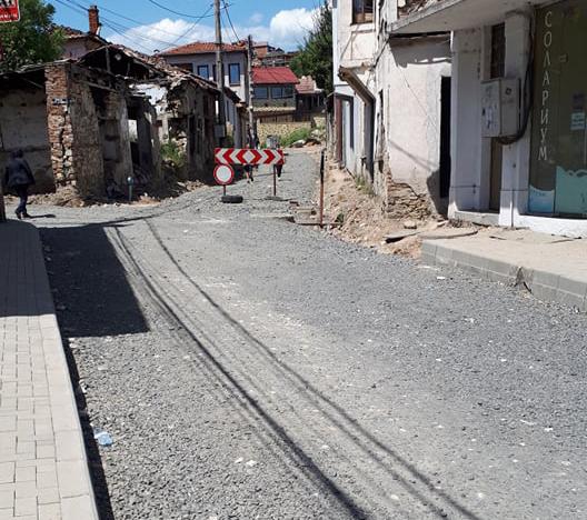 Читателят – репортер: 10 метра улица се асфалтира за ден, обаче чакаме вече месец…