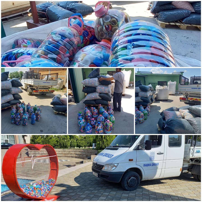 290 кг капачки в Джебел за детската линейка